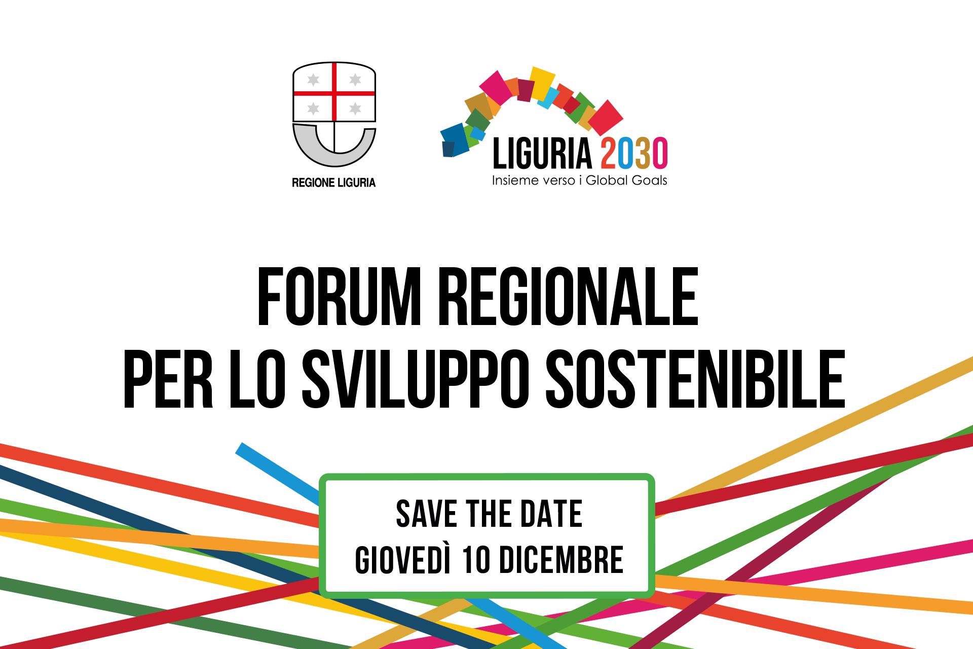 Forum regionale per lo sviluppo sostenibile